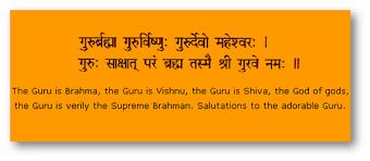 guru purnima quotes archives happy wala gift