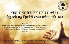 gurbani quotations gurbani scriptures rehat history sikh