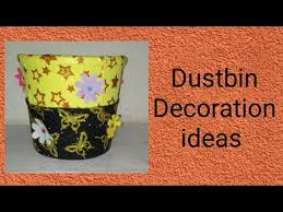 Dustbin Decoration Different Materials Ideas For Class Room Kids Craft Ideas Ayesha Aijaz Youtube