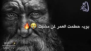 اشعار عن الاب حزينه شعر حزين عن الاب احلام مراهقات