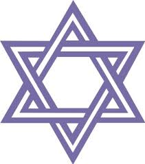 Buy Star Of David Vinyl Decal Sticker Car Home Office Jewish God Lavender 12in In Cheap Price On M Alibaba Com