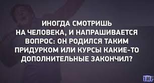 """""""Слуга народу"""" подала касацію на рішення суду про пережеребкування - Цензор.НЕТ 3322"""