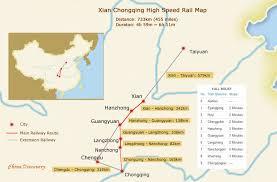xian chongqing high sd train