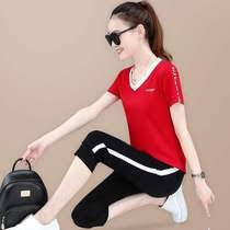 Fitness suite from Buy asian products online from the best shoping agent  yoycart.com