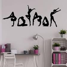 Gymnastics Balance Beam Floor Exercise For Teens Vinyl Decor Wall Decal Customvinyldecor Com