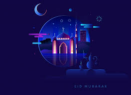 bangla eid sms eid mubarak bangla sms wishes ঈদ