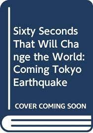 Sixty Seconds That Will Change the World: Peter Hadfield: 9780330345804:  Amazon.com: Books