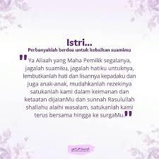 gambar mungkin berisi teks islamic quotes kutipan suami dan