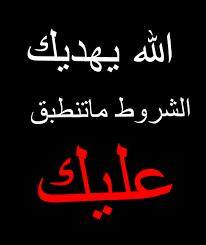 اللي عنده واتس اب بس وكل ماياني شي بحطه الأرشيف منتدى زين فور يو