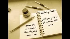صور مكتوب حكم حكم و امثال و مقولات صباح الورد