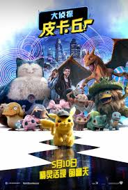 New Detective Pikachu Movie Poster Shows Your Favourite Pokémon In ...