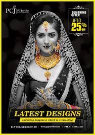 gold jewellery flyer psd template
