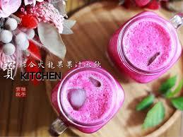 综合火龙果果汁冰饮的做法_综合火龙果果汁冰饮怎么做_综合火龙果果汁冰 ...