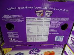 dannon light and fit nonfat greek yogurt