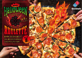 roulette pizza in an