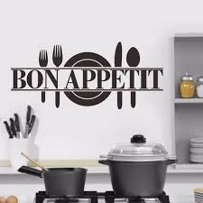 Wall Sticker Decal Kitchen Bon Appetit Food Quote For Kitchen Etsy In 2020 Wall Stickers Home Decor Kitchen Wall Stickers Wall Decor Decals