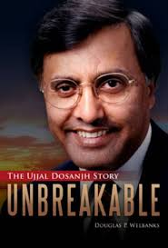Unbreakable chronicles the everlasting bond between Raminder and Ujjal  Dosanjh | Georgia Straight Vancouver's News & Entertainment Weekly