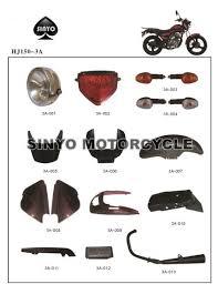 china hot sell haojue motorcycle parts