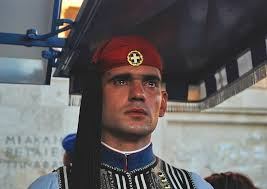 Ελληνας