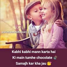 romantic shayari images status dp