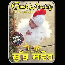 110 good morning punjabi pictures