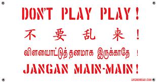 dontplayplay - angmohdan.com