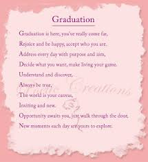 quotes all new inspirational quotes for kindergarten graduates