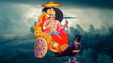 "Image result for VRISHABHA RASHI SHANI PNG"""