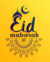 Eid Mubarak Images with Wishes and Quotes   2020 ईद ...