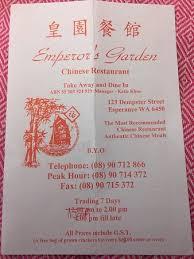 emperor s garden chinese restaurant