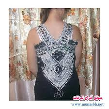 nouvelle robe kabyle pour maison
