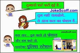 funny love quotes in hindi for boyfriend images we