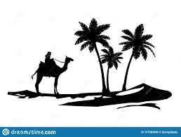 Camel Palm Tree Wall Decal Desert Dune Islamic Stock Vector Illustration Of Arabic Africa 147304960