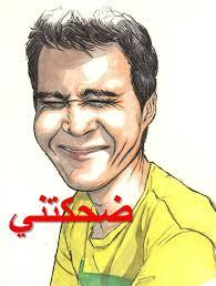 اجمل تعليق على الصوره تعليقات غريبه جدا تهوس عتاب وزعل