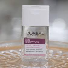 make up remover alfatah abad