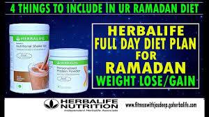 herbalife nutrition weight gain in