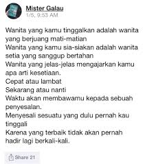 pap quotes fm gdrardy