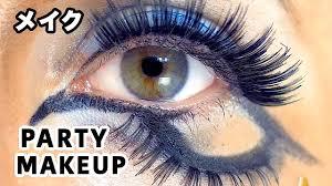 kuro gyaru party makeup tutorial