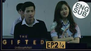 thai drama 2018 2020 the gifted