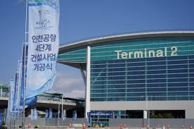 incheon airport s first step of takeoff