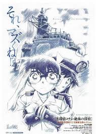 Aoyama Goushou, Movie Poster - Zerochan Anime Image Board