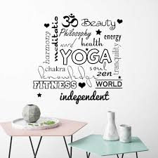 inspiring quotes wall decal yoga om fitness zen yoga studio vinyl