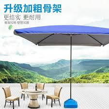 courtyard outdoor sunshade parasol