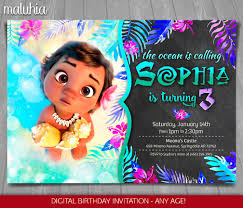 Moana Invitation Disney Moana Invite Moana Birthday Printed