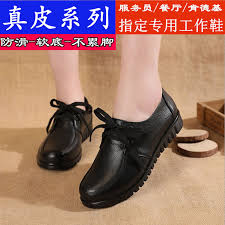 shoes flat non slip not tired feet
