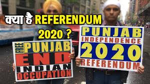 क्या है Referendum 2020 ? - YouTube