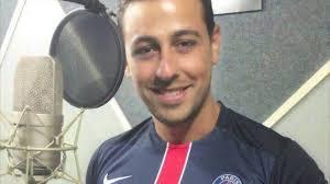 Anwar Nour PSG song paris saint germain 2016 - YouTube