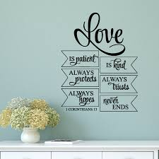 Love Is Patient Wall Quotes Decal Wallquotes Com