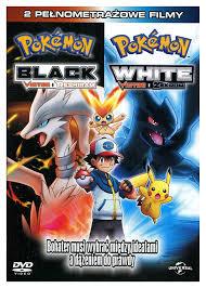Amazon.com: Pokemon the Movie: White - Victini and Zekrom [DVD ...