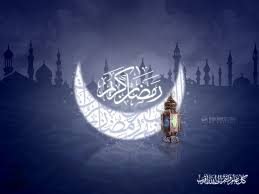 بطاقات و خلفيات رمضان كريم 2020 خلفيات رمضانية 1441 صقور الإبدآع